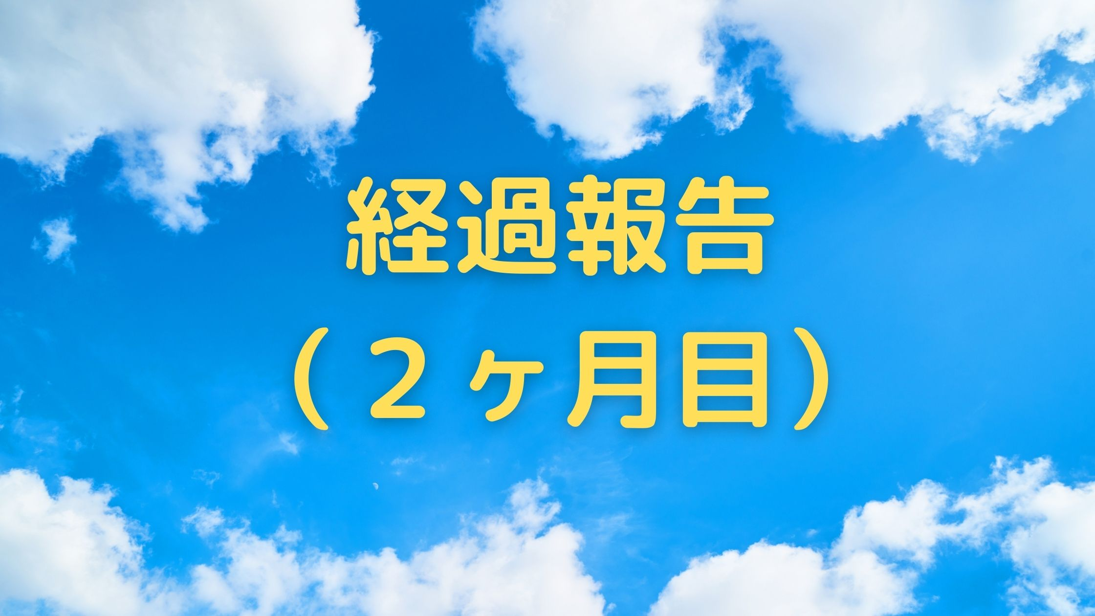 2nd_month
